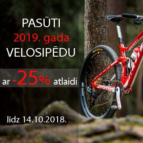 2019. gada velosipēdu priekšpasūtījumi